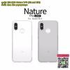 NILLKIN Nature TPU (Xiaomi Mi8)