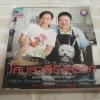 โสมสวลีรังสรรค์ ตำรับอาหารเพื่อนพึ่ง (ภาฯ) ยามยาก H.R.H. Princess Soamsawali's Cook Book***สินค้าหมด***