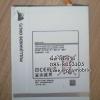 แบตเตอรี่ซัมซุง Galaxy Tab 3 V (SM-T116NU) (Samsung)