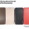 เคสฝาพับ KEVLAR Flip Case (Huawei Nova 2i)