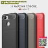 HYBRID Carbon TPU Case (Xiaomi Redmi 6)