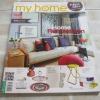 my home ฉบับที่ 42 พฤศจิกายน 2556 Home Renovation ข้อควรรู้ก่อนเปลี่ยนแปลงบ้านแสนรัก