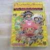 ข็อปเปอร์แมน เล่มเดียวจบ Hirofumi Takei Original Story : Eiichiro Oda เขียน