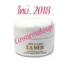 La Mer Creme De La Mer : The Moisturizing Cream ขนาดทดลอง 3.5 ml. (30ml. 6300บ.) มหัศจรรย์สุดยอดแห่งครีม