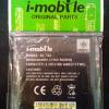 แบตเตอรี่ ไอโมบายIQ6.1 แท้ศูนย์ BL-182 (i-mobile IQ6.1)
