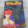 นากัส เล่ม 1 Haruhiko Masuda เขียน