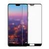 ฟิล์มกระจกนิรภัย 9H เต็มจอ กาวเต็มแผ่น (Huawei P20)
