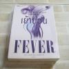 เย้ายวน (Fever) มายา แบงค์ส เขียน นวบุศย์ แปล