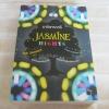 มาริษาราตรี (Jasmine Nights) S.P. Somtow เขียน ถ่ายเถา สุจริตกุล แปล