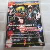 คู่มือเฉลยเกม PS2 ONIMUSHA 2