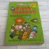 หนังสือชุดปริศนากระตุ้นสมอง สำรวจตรวจสอบ Kim Choong-Won เขียน กรรณิการ์ โกวิทกุล แปล (จองแล้วค่ะ)