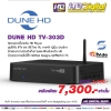 Dune HD TV-303D By Nicety Shop