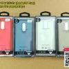 Bumper TPU Case โปร่งใส (Redmi 5 Plus)