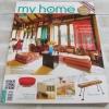 my home ฉบับที่ 2 กรกฎาคม 2553 color boost the moods สีผนังเปลี่ยนอารมณ์***สินค้าหมด***