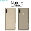 เคสใส NILLKIN Nature TPU (Xiaomi Redmi Note 5)