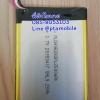 แบตเตอรี่ ไอโมบายIQ9.1 BL-198 (i-mobile IQ9.1)