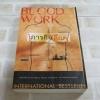 ภารกิจเลือด (Blood Work) พิมพ์ครั้งที่ 7 ไมเคิล คอนเนลลี่ เขียน สุเมธ เชาว์ชุติ แปล
