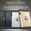เคส iPad Air - Tough Armor
