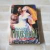 เทพบุตรเดินดิน (Angel on the Run) Linda Marshall เขียน สาริน แปล