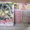 จังหวะร็อคดนตรีรัก ชุด เล่ม 3-17 ( ขาดเล่ม 1,2,9,10 ) 17 เล่มจบ Mayu Shinjo เขียน