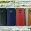 Leather Bumper Case (Samsung Galaxy S9)