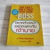 อยากก้าวหน้าอย่าทะเลาะกับเจ้านาย (You Can't Win A Fight With Your Boss) Tom Markert เขียน ตาปี แปลและเรียบเรียง