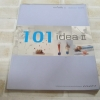 101 idea II โดย สันติพงษ์ คงรักษ์