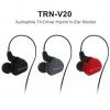 หูฟัง TRN V20