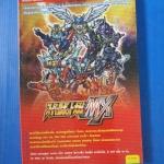 SUPER ROBOT WARS MX PlayStation 2 Expert Gamer