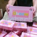 Yume Glutane สูตร Over White 1500 mg. 1 กล่อง