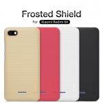 NILLKIN Frosted Shield (Xiaomi Redmi 6A)