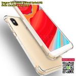 เคส Bumper TPU โปร่งใส (Xiaomi Redmi S2) สำเนา
