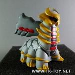 Pokemon Giratina Soft Vynyl [Nintendo]