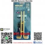 ล็อคเบรค-ล็อคคลัช SOLEX J193