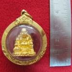 สินค้าหมดค่ะ จี้พระสังกัจจายน์องค์ใหญ่เนื้อทองเลี่ยมทองไมครอนพร้อมใบคาถา แก้ชงปี2561ค่ะ