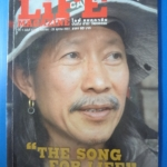 LIFE MAGAZINE THE SONG FOR LIFE หน้าปก แอ๊ด คาราบาว