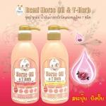 Remi Shampoo แชมพูเรมิ น้ำมันม้าฮอกไกโด & สมุนไพร7ชนิดลดผมร่วง เร่งผมยาว