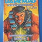 GAMEMAG ฉบับสูตรเกมVol.2