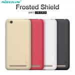 Nillkin Frosted Shield (Redmi 5A)