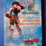 GRANDIA 3 หนังสือเฉลยเกมจากทีมงาน YK GROUP PlayStation 2 Version U.S.A.