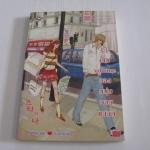 รักเต็ม volume ของหนุ่มบอยแบนด์ Baekmyo เขียน โบ ยัมจอน แปล