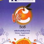 VIT- C