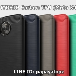 HYBRID Carbon TPU Case (Moto X4)