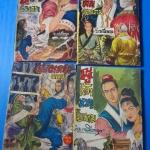 ผู้กล้าหาญนิรนาม เล่ม 29,30,32,34 จำนวน 4 เล่ม โดย ว. ณ เมืองลุง ( สันหนังสือขาด )