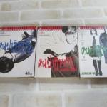 คนปาฏิหาริย์ ครบชุด 3 เล่มจบ junichi Nojo เขียน