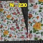 N-230