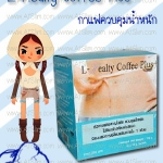 L-Healty coffee Plus