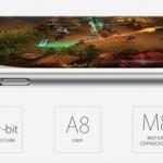 เคส iPhone 6 / 6S