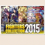 card vanguard Fighter's Collection 2015. 1 ซอง