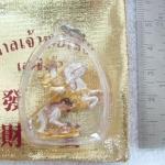 สินค้าจองค่ะ เทพเจ้ากวนอูทรงม้าเนื้อทองเหลืองชุบเงินทองนาคเลี่ยมพร้อมบูชา ของศาลเจ้าพ่อเสือค่ะ